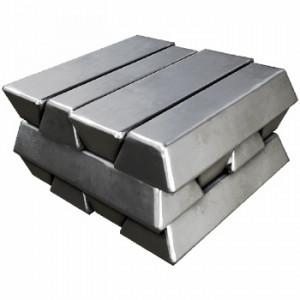Слиток алюминиевый